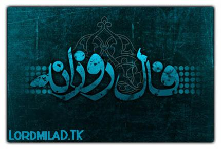 lordmilad.tk