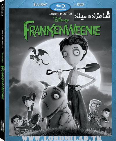 شاهزاده میلاد LORDMILAD دانلود انیمیشن جدید Frankenweenie